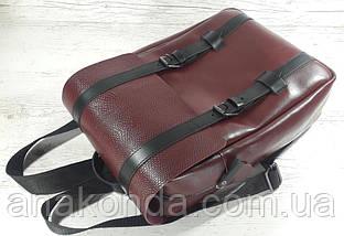 454 Натуральная кожа, Рюкзак городской для ноутбука 17 /мужской/унисекс/дорожный, марсала/бордо/вишня, фото 2