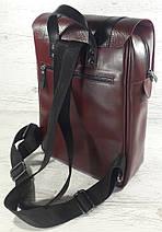454 Натуральная кожа, Рюкзак городской для ноутбука 17 /мужской/унисекс/дорожный, марсала/бордо/вишня, фото 3