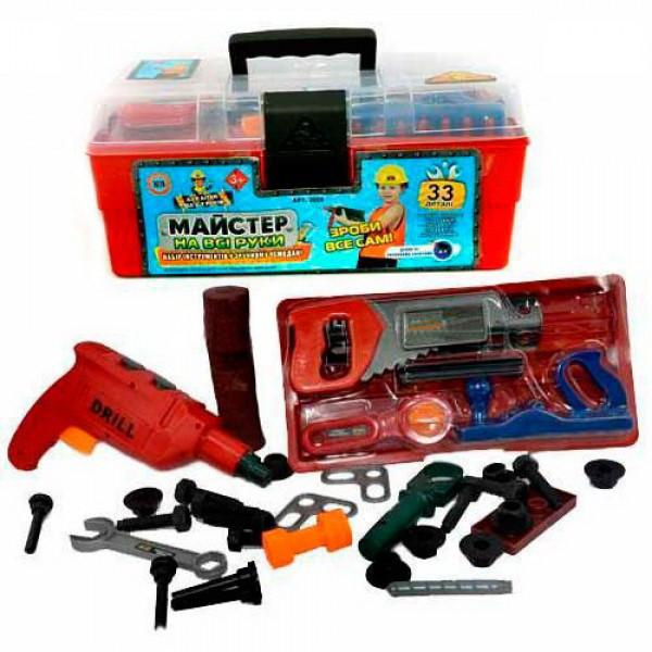 Игровой набор инструментов 2059 в чемодане