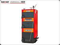 Котел твердопаливний Rakoczy Popter G, 10 kW / Котел твердотопливный Ракочи Поптер, верхнє горіння, 10 кВт