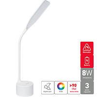 Настольная лампа MAXUS DKL 8W 4100K WH RGB Аккумуляторная Светодиодная с RGB подсветкой и ночником (1-MAX-DKL-001-03), видео