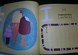 Английская азбука в картинках, фото 5