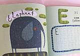 Английская азбука в картинках, фото 8