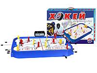 Настольная игра развивающая  Хокей 0014