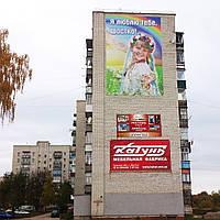 Аренда брандмауэров