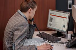менеджер Евгений, работа с сайтом