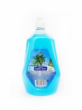"Жидкое мыло ""Матушка Природа"" ОКЕАН 1,5л, фото 2"