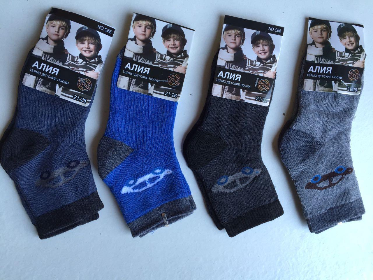 Детские носки термо Алия 95% хлопок. Р.-р.21-26