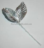 Листья мини серебренные 10 шт