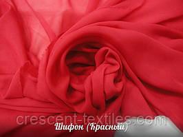 Шифон (Красный)