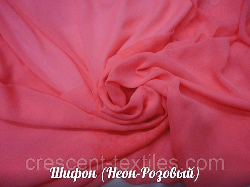 Шифон (Неон-Розовый)