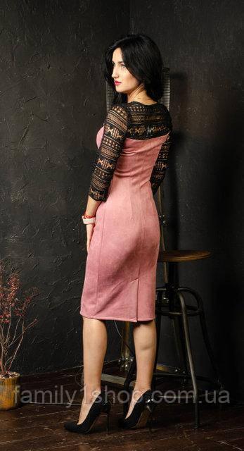 8226ece10d4 Нарядное замшевое платье-футляр с кружевными рукавами.  продажа ...