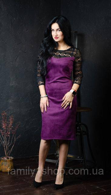 4c08cb3d792 Модное замшевое платье-футляр с кружевными рукавами.  продажа
