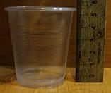 Стакан пластиковый одноразовый 100мл, фото 2