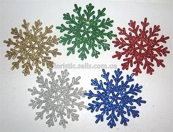 Снежинки цветные 8,5 см, 5 шт.