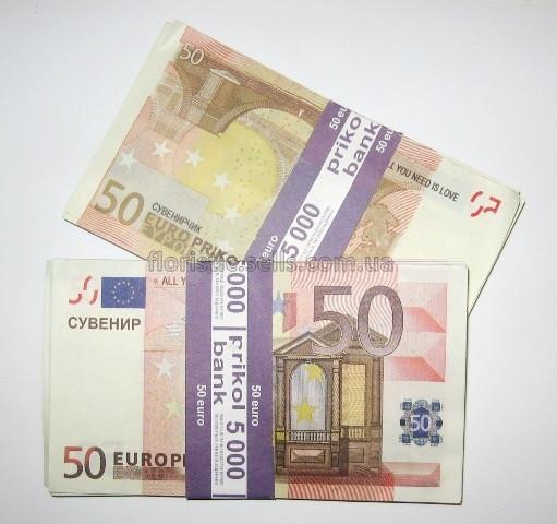 Сувенирные купюры 50 евро