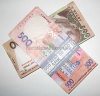 """Сувенирные купюры """"500 гривен"""""""