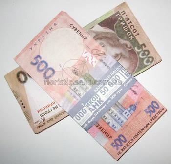 Сувенирные купюры 500 гривен