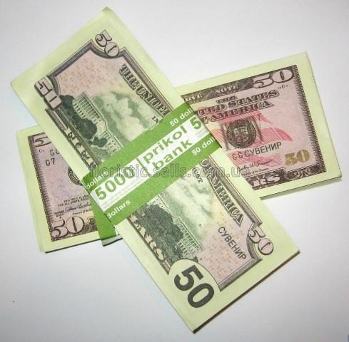 Сувенірні купюри 50 доларів