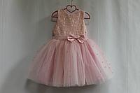 Нарядное платье на девочку нежная розовая бусинка