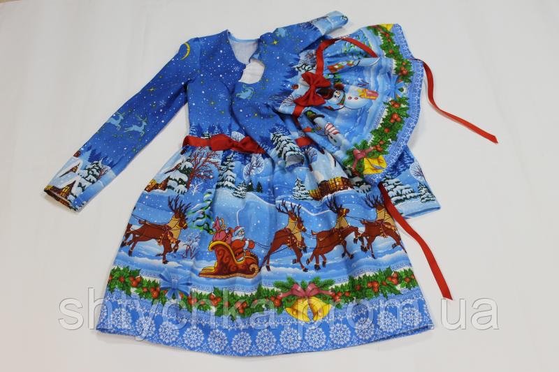 """Повседневно - нарядное платье на маму и доченьку (в стиле Фемели Лук) """" Новогодние олени и снеговички (мама отрезное на талии)."""