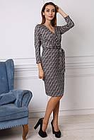 Строгое женское платье для похожа на работу