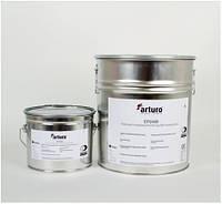 Электропроводный наливной пол Uzin ARTURO EP 2400, 25 кг