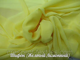 Шифон (Желтый Лимонный)