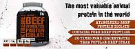 Протеин Говяжий Экстрим биф протеин Xtreme Beef Protein (1,8 kg )