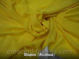 Шифон (Желтый)
