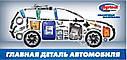 Агринол смазка автомобильная ЛСЦ-15 (17 кг), фото 5