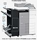 FS-534SD Фінішер+букл. пристрій, 2 прийм. лотка 200+2000 арк., зшив. до 50 арк., сортування, фото 2