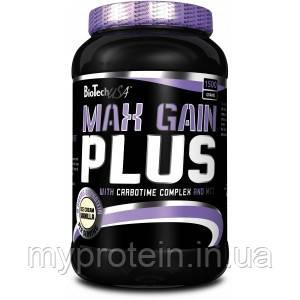 Гейнер Max Gain Plus (1,5 kg )