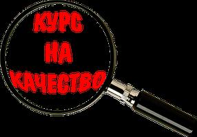 Классификация комлектующих и оборудования