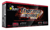 Жиросжигатель Thermo Speed (120 caps)