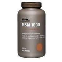 Для Суставов и Связок MSM 1000 (90 cap)