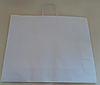 Бумажный пакет белый большой 55*45см