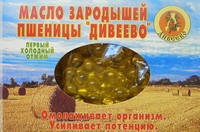 Масло зародышей пшеницы в капсулах, 100 капсул * 0,3г