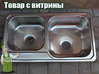 Врезная оригинальная  добротная испанская кухонная мойка из нержавеющей стали 0.8мм