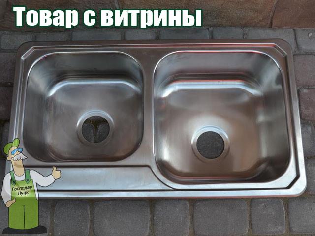 Врезная оригинальная  добротная испанская кухонная мойка из нержавеющей стали 0.8мм - Господар — Луцк в Луцке