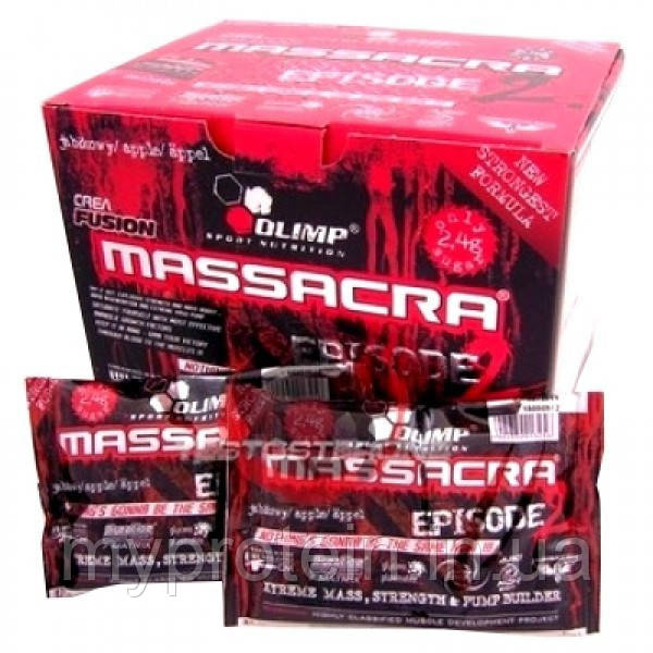 Предтреник Massacra Episode 3 60 serv. (450 g )