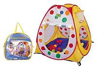 Детская палатка домик 8026, фото 1