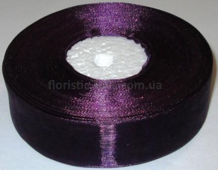 Лента органза 2,5 фиолетовая