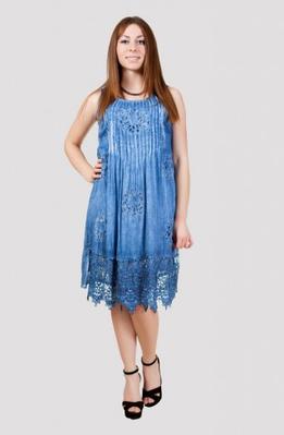 Платье женское с ажурным низом