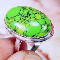 Серебряное кольцо с Австралийским гаспеитом