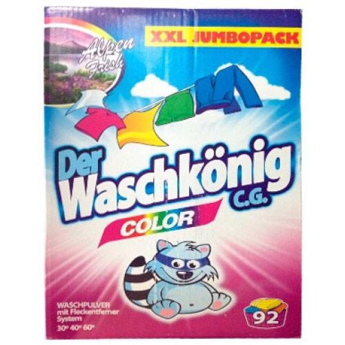 Стиральный порошок Der Waschkonig color 92 стирки
