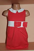 Платье на девочку 92-110 кораловое