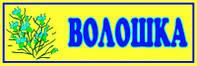 """Табличка на двері для групи """"Волошка"""""""