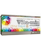 Витамины и минералы Vitamin Multiple Sport (60 caps)