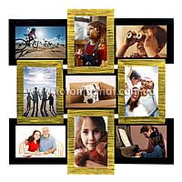 Коллаж из фотографий(фоторамка коллаж) Золотое мерцание  4/10х15,4/15х10см.